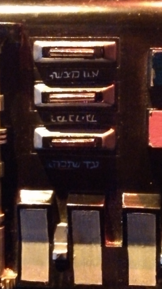 In this close up of Darth Vader's chest plate, that's  not Bocce.  It's upside down Hebrew!