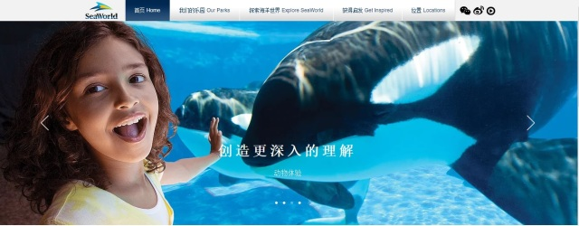 seaworld china