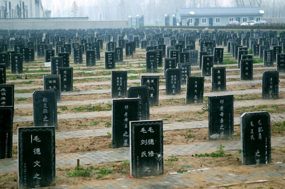 CHINA-POLITICS-CULTURE-ANCESTORS